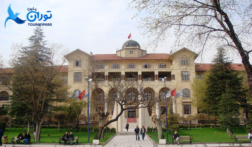 دانشگاه های قاضی