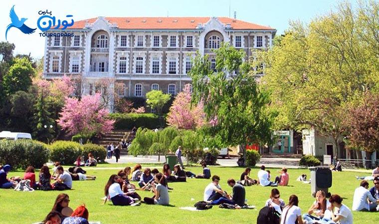 مشخصات دانشگاه بوغاز ایچی