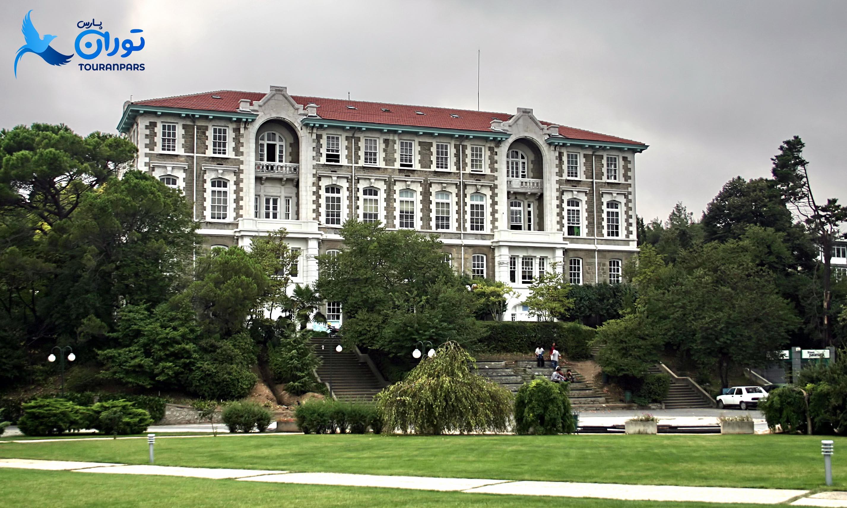 تاریخچه دانشگاه غازایجی