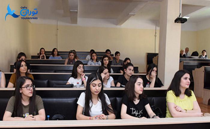 دانشگاه انکارا
