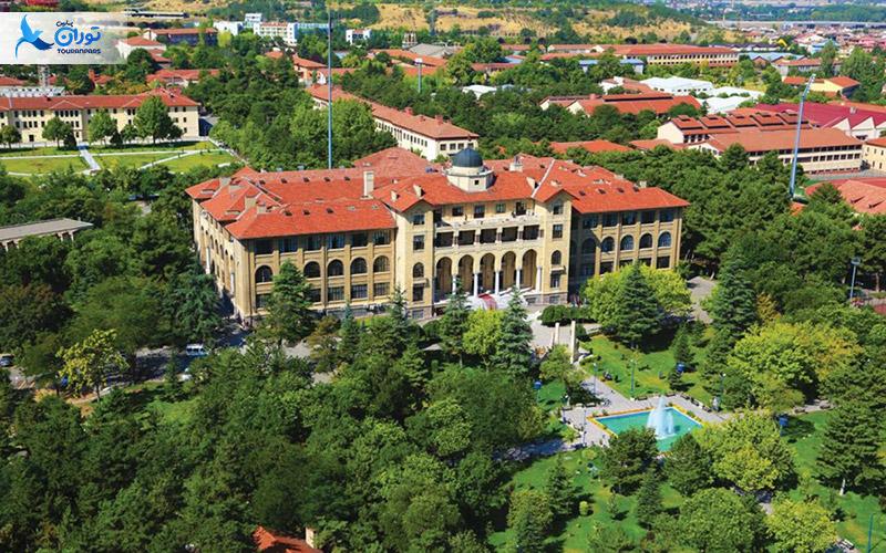 gazi university main