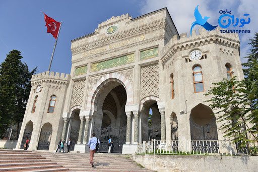 تاریخچه دانشگاه استانبول