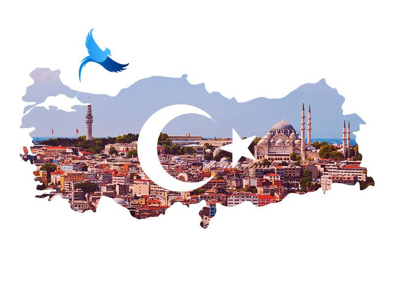 همه چیز درباره ترکیه