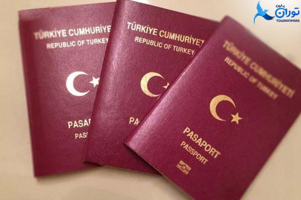 مفقود شدن مدارک اقامتی در ترکیه