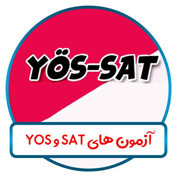 sat و yos