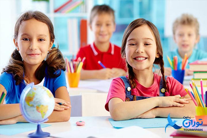 مدارس بین المللی
