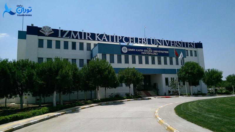 شرایط گرفتن دانشجوی خارجی در دانشگاه کاتب چلبی