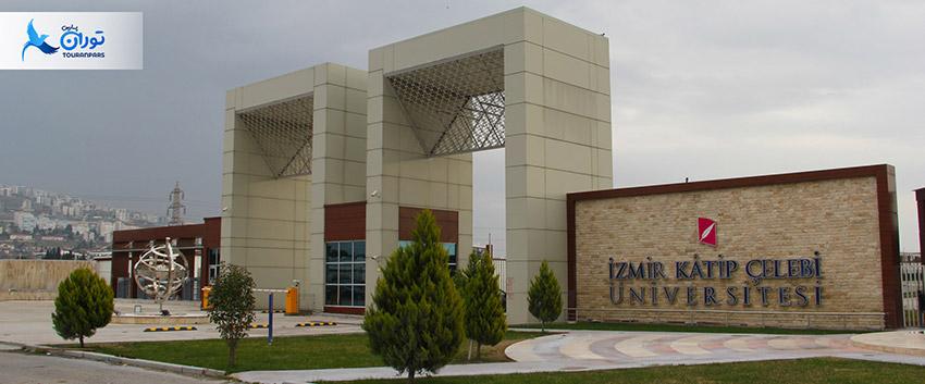 دانشگاه کاتیپ چلبی