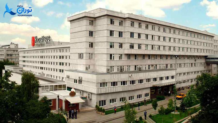 مرکز پزشکی حاجت تپه