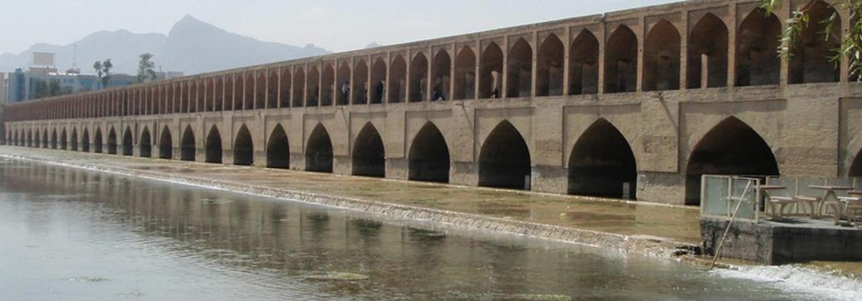 33 اصفهان