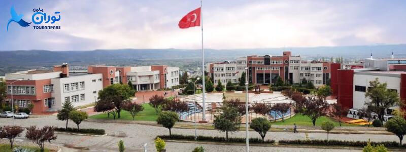 دانشکده های دانشگاه عدنان مندرس