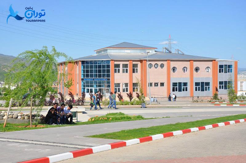 موسسات دانشگاه بینگولی