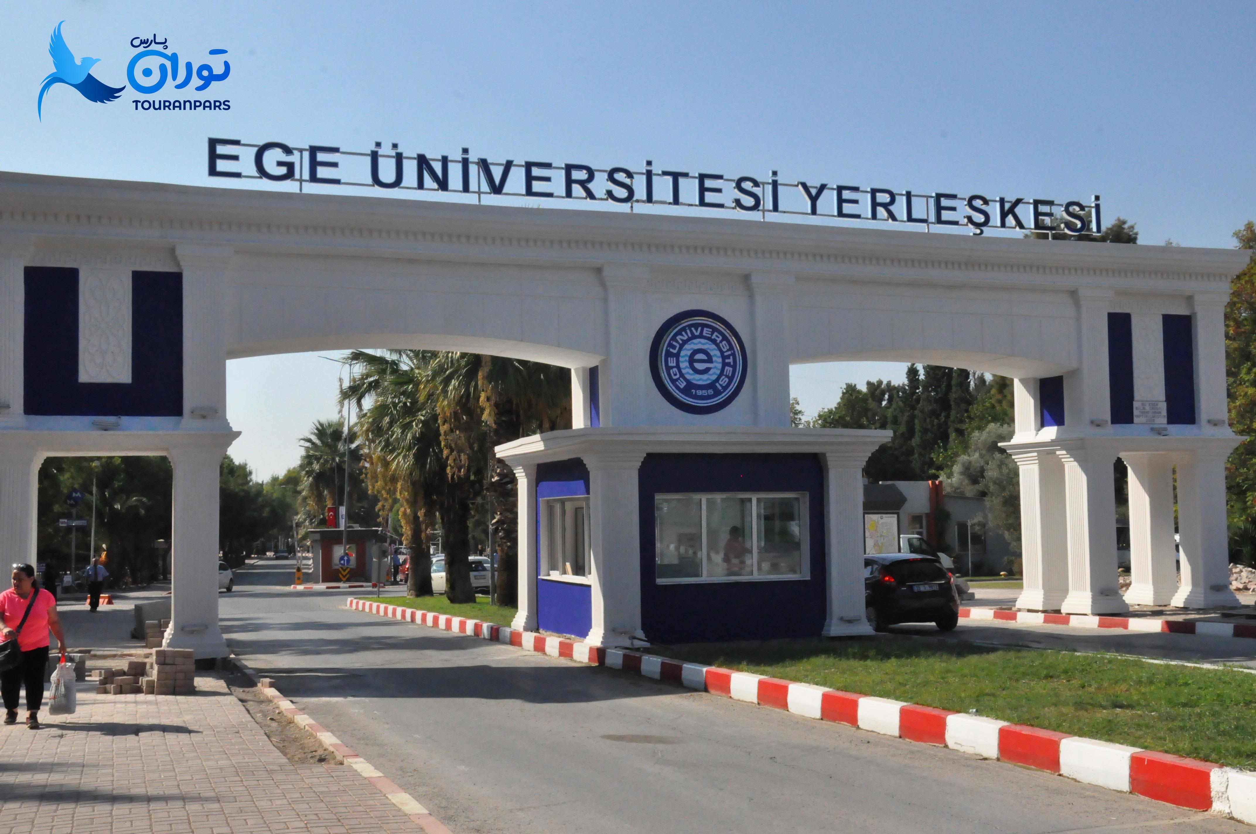 رنکینگ دانشگاه اژه