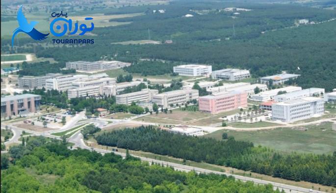 الوداغ برترین دانشگاه در ترکیه