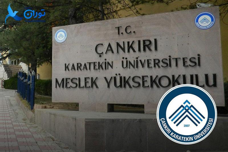 نحوه پذیرش دانشگاه کاراتکین 2021-2020