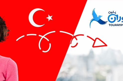 نقشه راه تحصیل در ترکیه