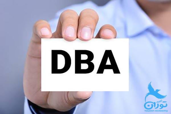 آزمون DBA