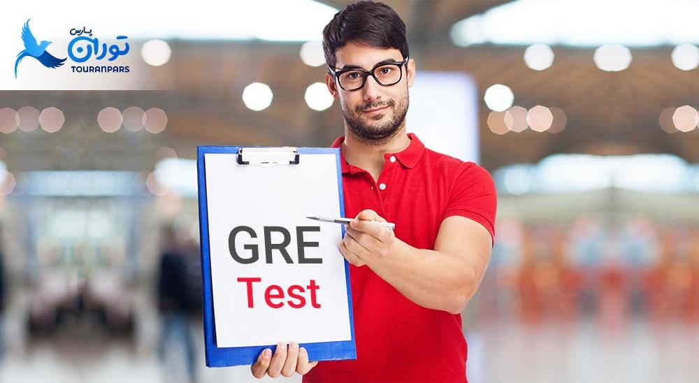 gre test touran
