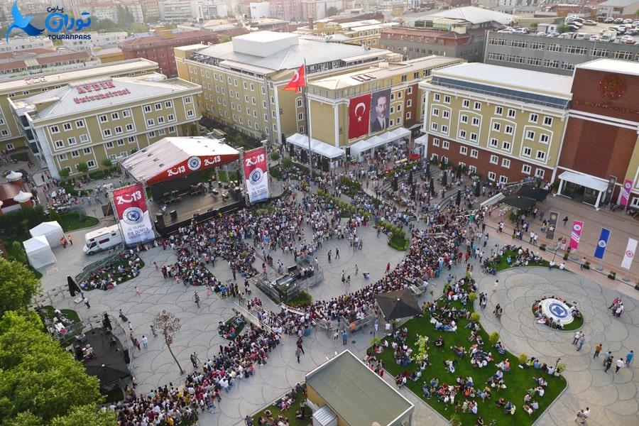دانشگاه آیدین استانبول