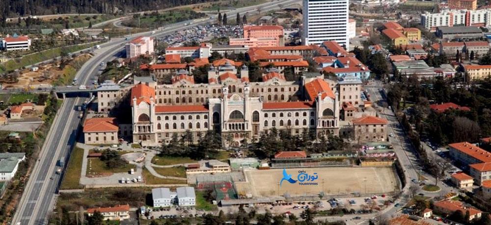 دانشگاه مارمارا ( Marmara University )