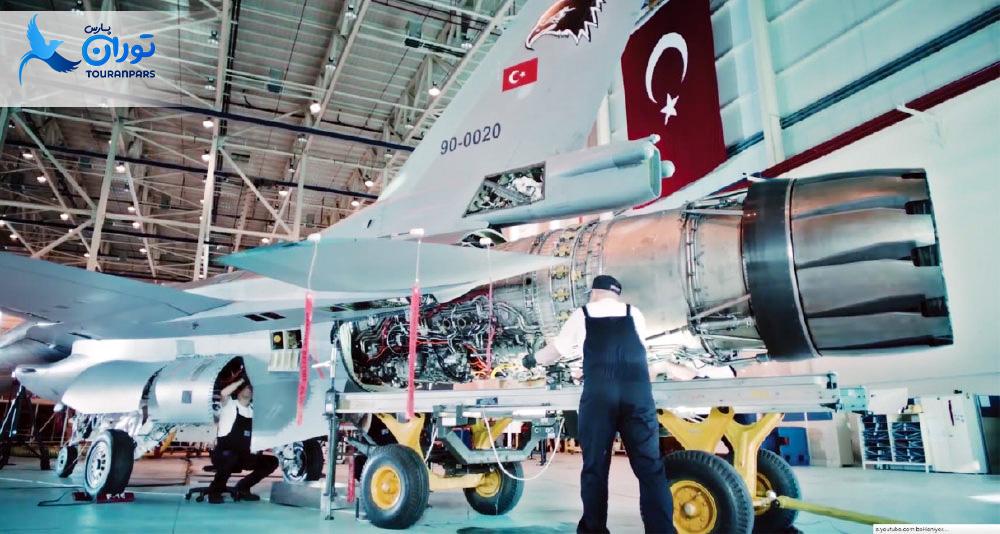 رشته هوافضا ترکیه
