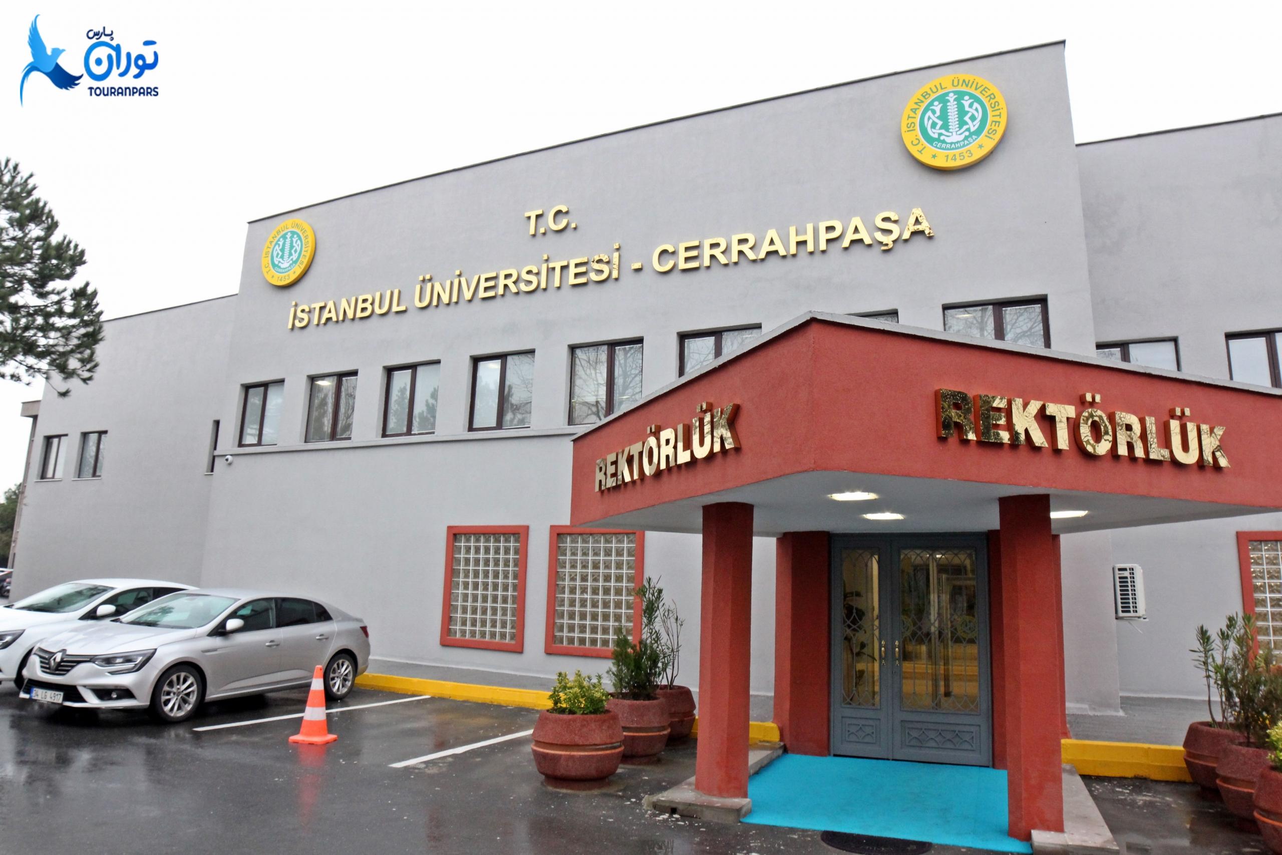 دانشگاه جراح پاشا