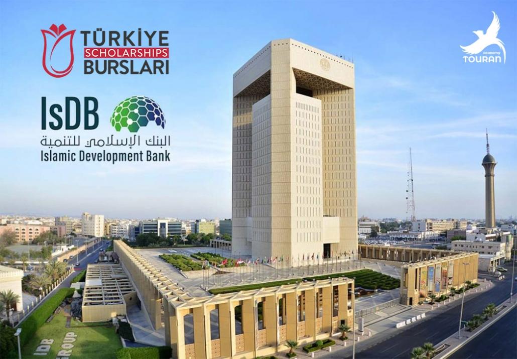 بورسیه ترکیه بانک توسعه اسلامی