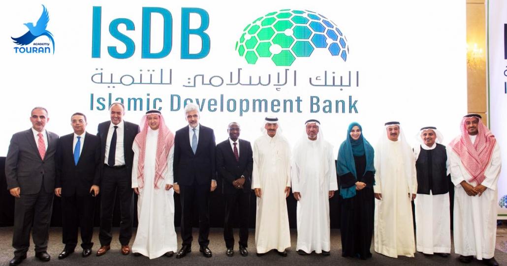 بورسیه بانک توسعه اسلامی ترکیه
