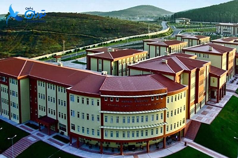 نحوه پذیرش و ورود به دانشگاه مال تپه استانبول