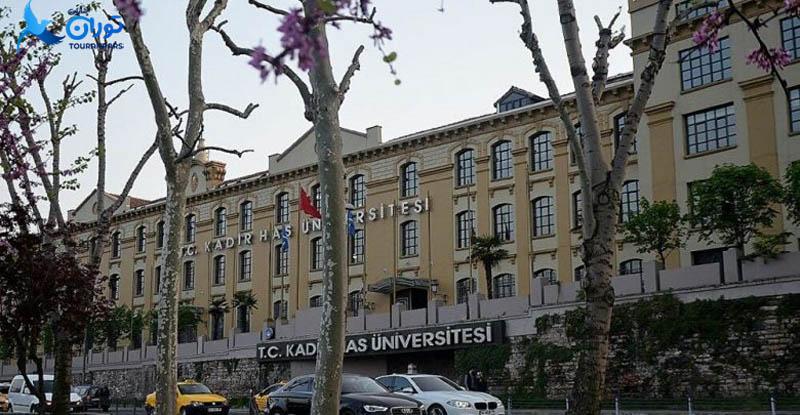 نحوه پذیرش و ثبت نام در دانشگاه کادیر هاس
