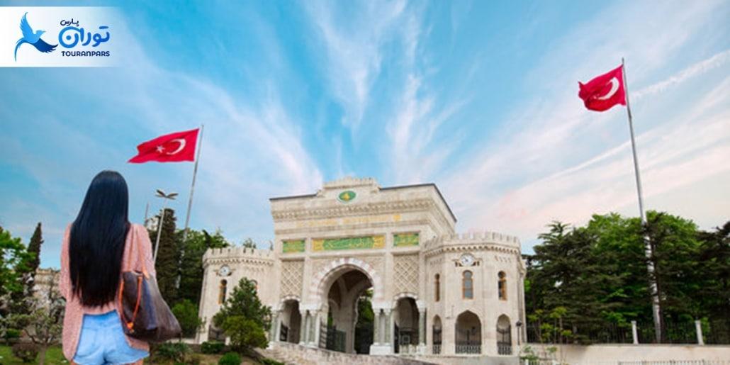 لیست تمام دانشگاه های استانبول
