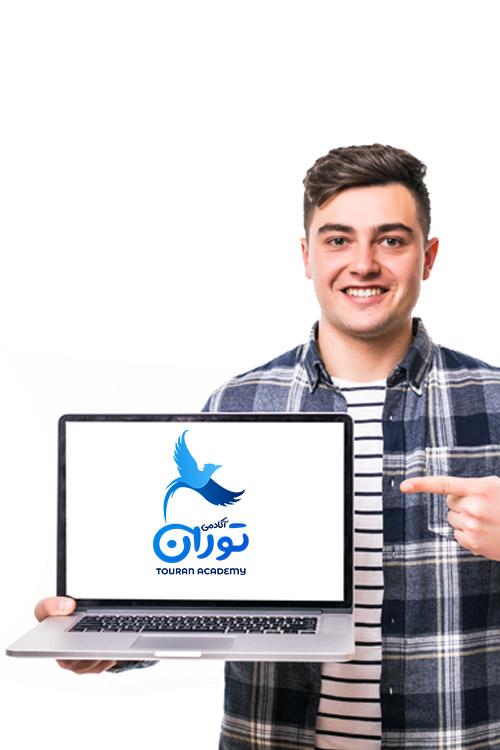 رشته کامپیوتر در ترکیه