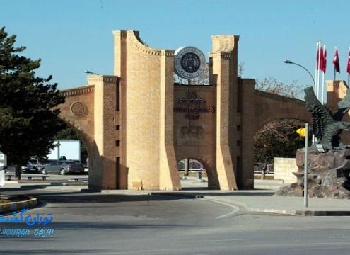 معرفی کامل دانشگاه آتاتورک ترکیه و نحوه پذیرش دانشجو