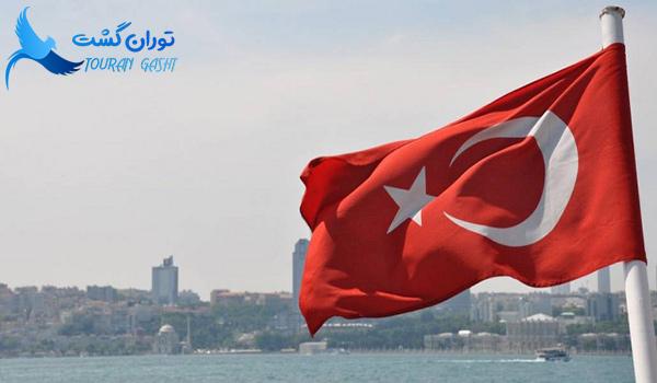 شرکت های ترکیه