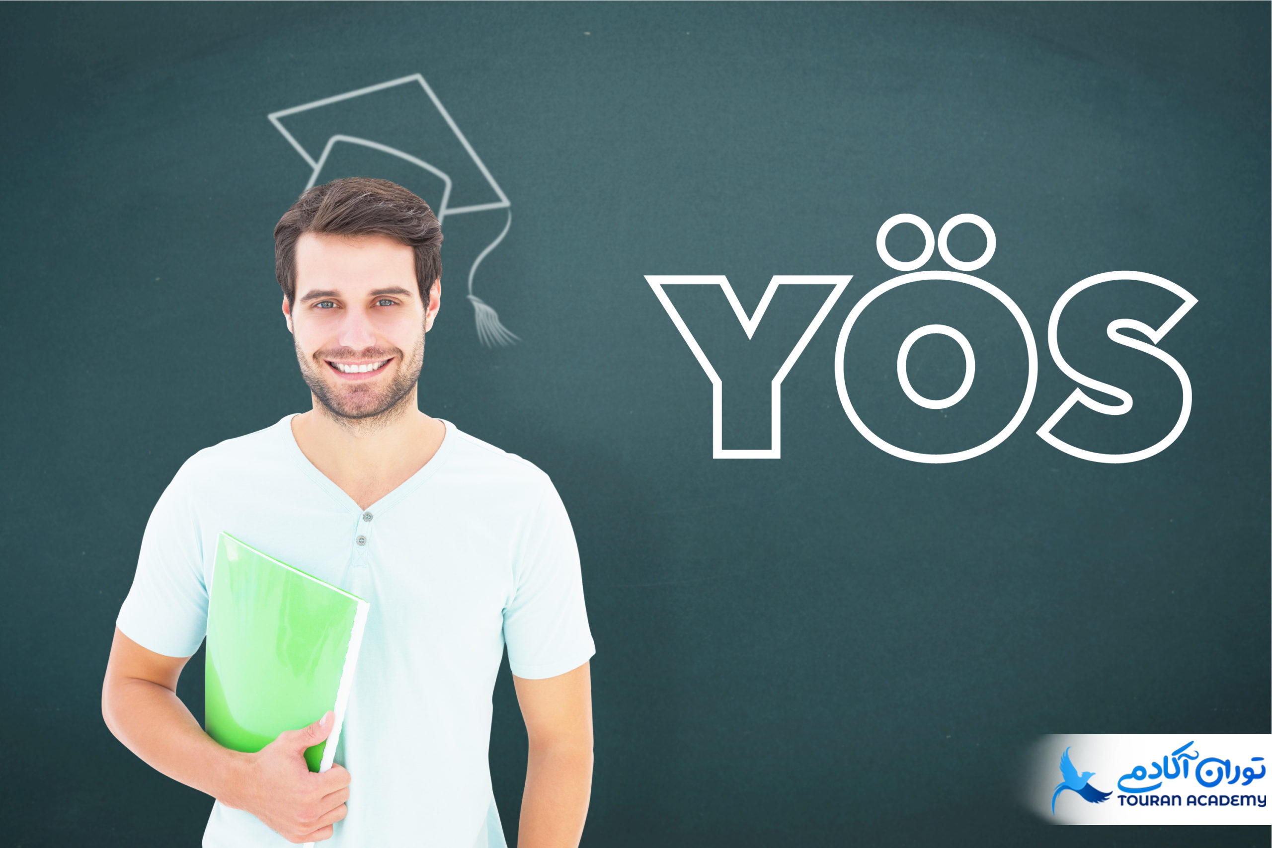 تفاوت آزمون YOS و SAT