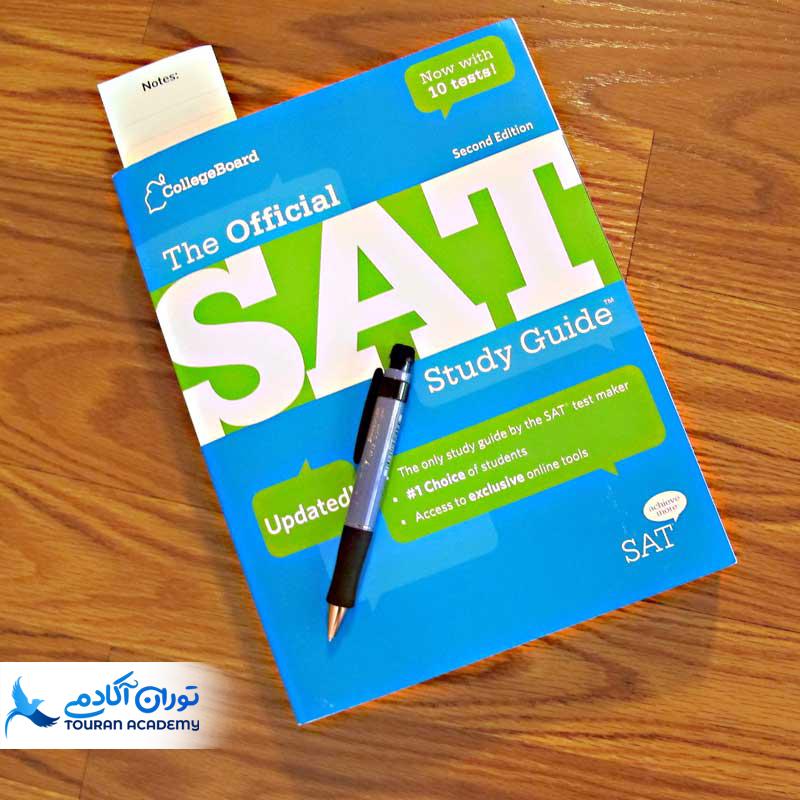 ضعف اصلی دانشجویان ایرانی در آزمون SAT