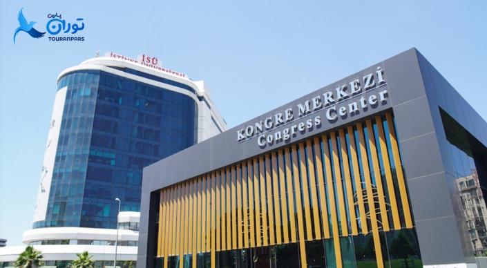 دانشگاه ایستینه ترکیه
