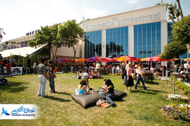 دانشگاه باهچه شهیر