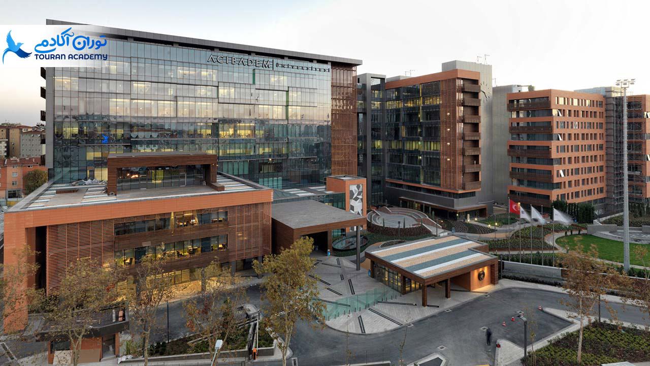دانشگاه آجی بادام ترکیه