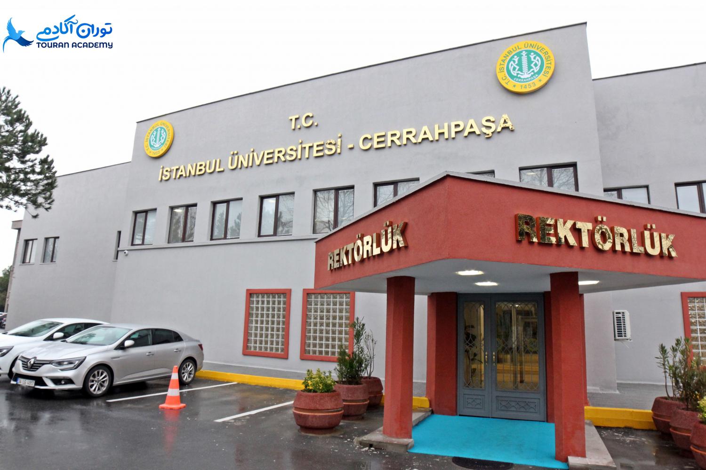 جراح پاشا ترکیه